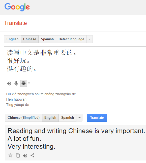 Learning Chinese: Does learning to read and write matter?