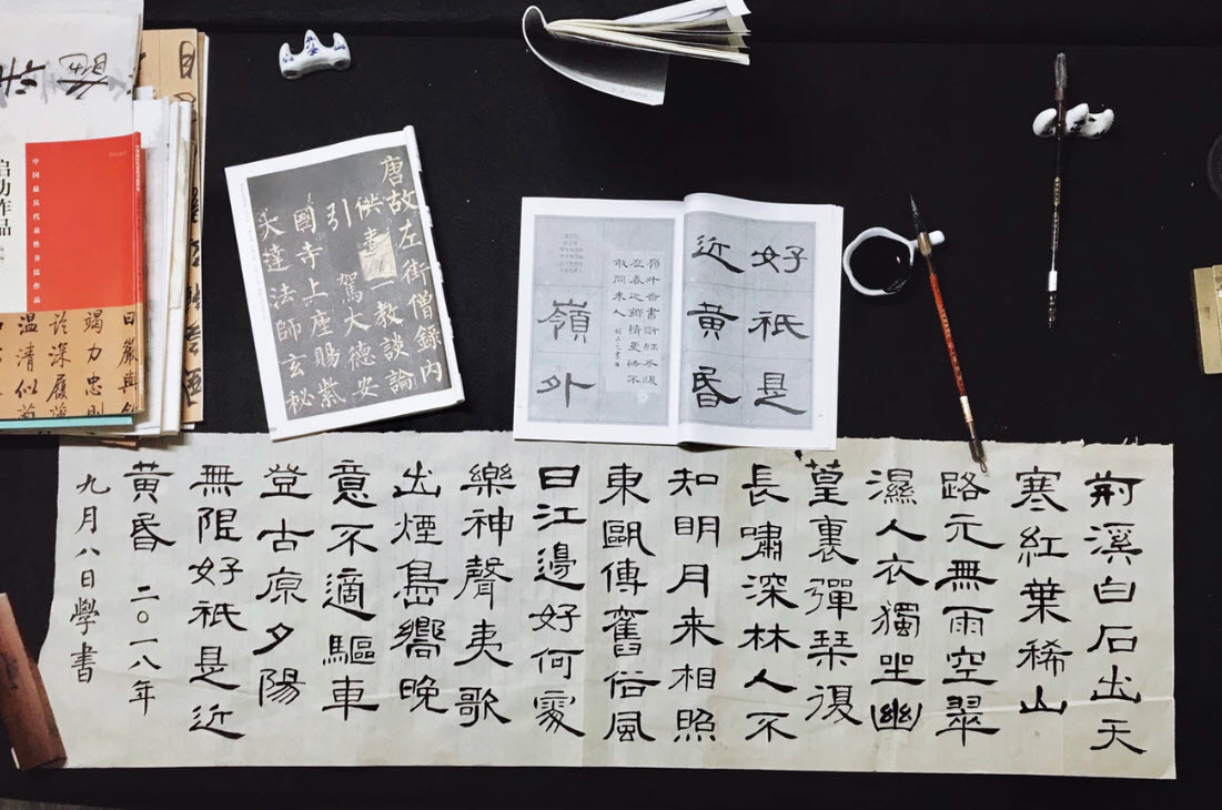 Learning Mandarin: Entering thousands of characters on a standard keyboard