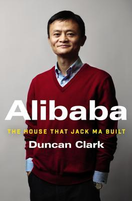 Book: Alibaba – The House that Jack Ma Built