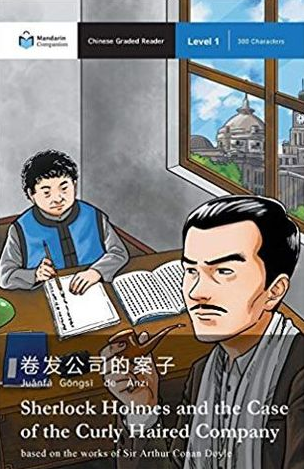 Book Review: Sherlock Holmes and the Case of the Curly Haired Company (Mandarin Companion)