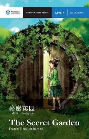 Book Review: The Secret Garden (Mandarin Companion)