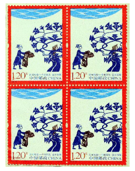 Qixi postage stamp