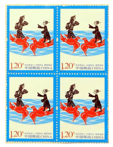 Learning Mandarin: Qixi Festival on postage stamps